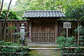 Sekisuiin Kozanji Kyoto Kyoto03s5s4592.jpg
