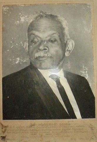 Senarath Paranavithana - Old photograph of Senarath Paranavitana