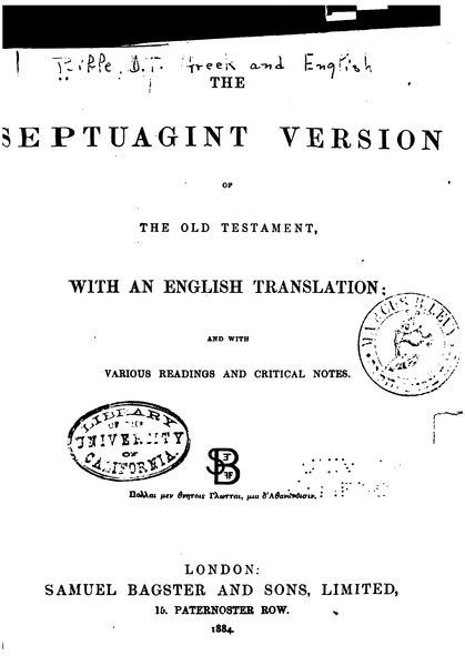 File:Septuagint-Brenton-1884.djvu