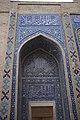 Shah-i-Zinda, Samarkand (8591681671).jpg