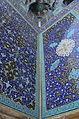 Shah Mosque Isfahan Aarash (34).jpg