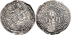 Turk Shahi - Image: Shahi Tegin (Sri Shahi) of the Nezac Huns 680 738