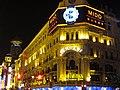 Shanghai (December 10, 2015) - 126.jpg