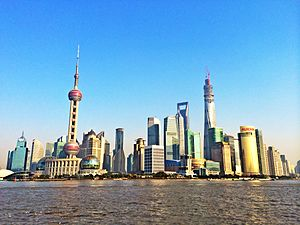 Cities of East Asia - Shanghai