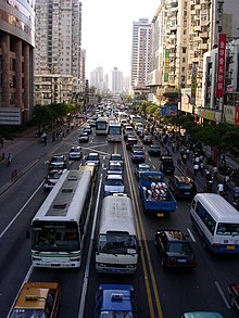 Work And Play >> Street - Wikipedia