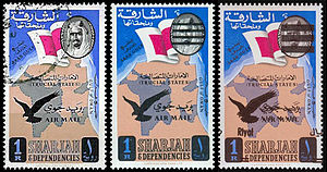Postage stamps and postal history of Sharjah - The first definitive issue of postage stamps of Sharjah (UAE), 1 riyal, 1963 and 1965