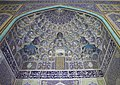 Sheikh Lotfollah Mosque photo.jpg