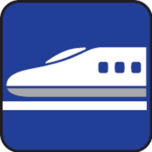 Daiyūzan Line - Image: Shinkansen blue
