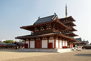 90b0deddf2b Зал и пагода храма Ситэнно-дзи (р-н Тэннодзи