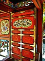 Shizuoka Schrein Kunozan tosho-gu 31.jpg