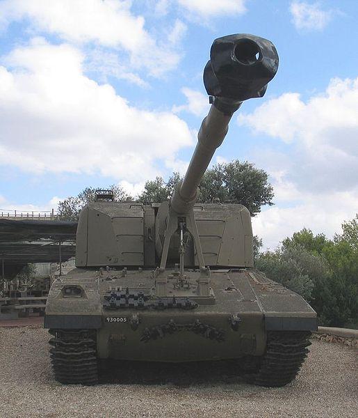 المدفعيه المصريه والسوريه والاسرائيليه  515px-Sholef-beyt-hatotchan-1