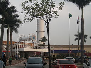 Centro Comercial Aricanduva - Main entrance to the mall.