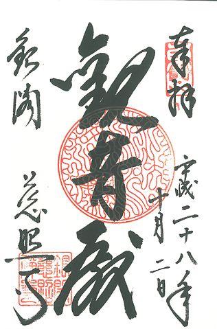 [Bild: 316px-Shuin_Ginkaku-ji_%E9%8A%80%E9%96%A3%E5%AF%BA.jpg]