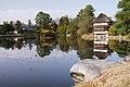 Shurakuen Tsuyama05n4272.jpg
