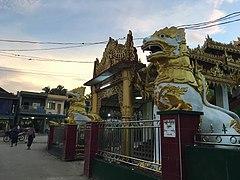 Shwe Yin Myaw Pagoda entrance.jpg