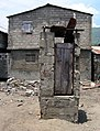 Simple pit latrine in Cap-Haitien.jpg