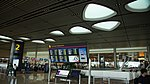 Singapore Changi Airport Terminal 4, departure hall 2.jpg