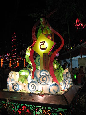 Singapore River Hong Bao 2006 18, Feb 06.JPG