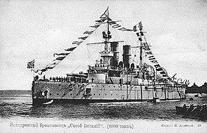 Russian battleship Sissoi Veliky - Image: Sissoi veliky postcard