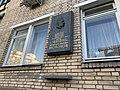 Sivcev Vrazhek dom № 33.jpg