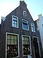 Sloten Friesland imp 034.JPG