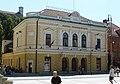 Slovenia Philharmonic (9491660617).jpg