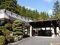 Soezawa Onsen01.jpg