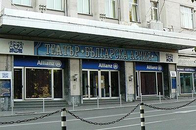 Входът на театъра преди цялостното му