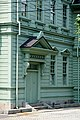 Soma Company Hakodate Hokkaido Japan01s5.jpg