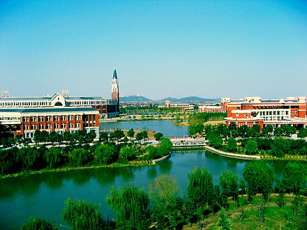 University City District in Songjiang Songjiang ecupl.jpg