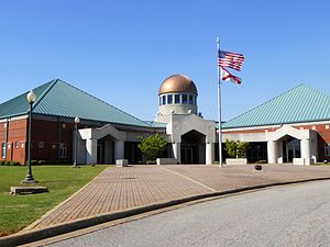 Southern Union State Community College - SUSCC Opelika Campus