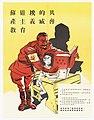 Soviet Communism Threatens Education - NARA - 5730072.jpg