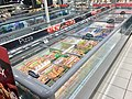 Spar Supermarket in Fusa, Hordaland, Norway 2018-03-21. Chest freezers with glass lids for frozen Grandiosa pizza, etc. C.jpg