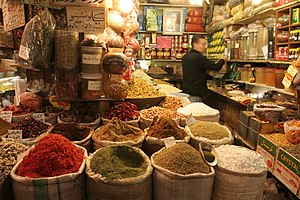 Spice shop in Damascus.jpg