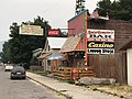 Sportsman's Tavern, or Sportsman's Bar, Alberton Montana 2017.jpg