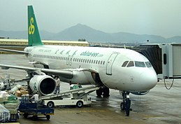 Spring Airlines A320.JPG