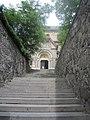 St.Gabriel Monastery, Prague 02.jpg