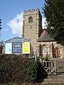 St Peters Church , Ipsley, Redditch - geograph.org.uk - 131471.jpg