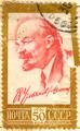 Stamp-ussr1961-lenin-0,50.png