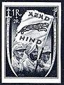 Stamp Azad Hind black.jpg