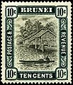 Stamp Brunei 1907 10c.jpg