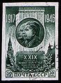 Stamp Soviet Union 1946 CPA 1094.jpg