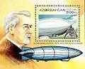 Stamp of Azerbaijan 336.jpg
