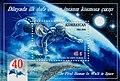 Stamp of Azerbaijan 704.jpg