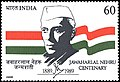 Stamp of India - 1988 - Colnect 165272 - Jawaharlal Nehru.jpeg