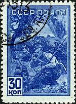 Stamp of USSR 0833g.jpg