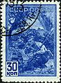 Stamp of USSR 0833g.jpg