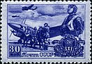 Stamp of USSR 1240.jpg