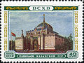 Stamp of USSR 1822.jpg