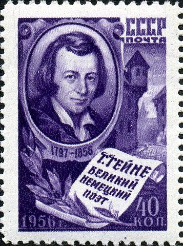 Почтовая марка СССР, 1956 год